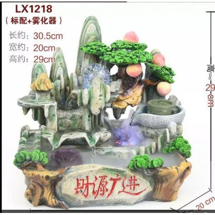 FENG SHUI HOME OFFICE WATER FOUNTAIN FEATURE - MOUNTAIN - LX1218