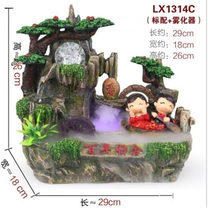 CHINESE FENG SHUI WATER FOUNTAIN LX1314C