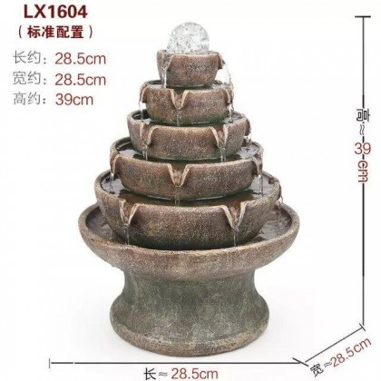 ENGLISH STYLE FENG SHUI WATER FOUNTAIN - LX1604