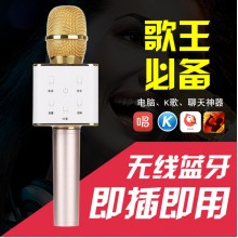 TUXUN Q7 Mobile Karaoke Wireless Bluetooth Speaker Microphone Mic (Gold)