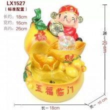 CHINESE FENG SHUI WATER FOUNTAIN - 1527 财神爷 - WEALTH GOD GIFT SET