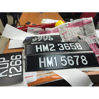 Car Numberplate 3D Aluminium Plate type (JPJ Pass) 2pcs