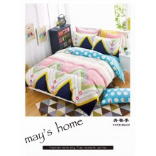 5 in 1 Set 800TC Amazing Colorful Bedding Bed Sheet Queen King Size