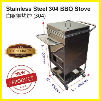 304 HIGH QUALITY STAINLESS STEEL BBQ BARBEQUE STOVE GRILL PARTY HOME