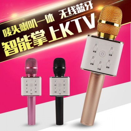 Q7 Q9 KTV Portable Karaoke Bluetooth Microphone Speaker Mic Wireless KTV