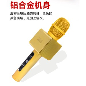 ORIGINAL X6 KTV Portable Karaoke Bluetooth Wireless Microphone Speaker Mic