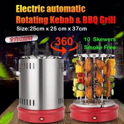 Electric automatic Rotating Kebab & BBQ Grill (10 Skewers )BIG