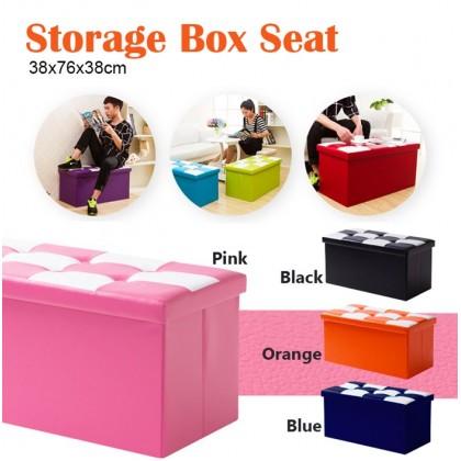 Storage box seat/ stool storage /multi function