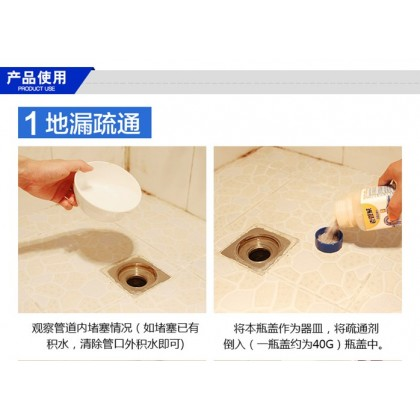 sink pipe blocked drainage cleaner [C]