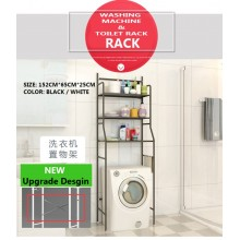Washing Machine Rack & toilet rack more solid and stable Black (wide 65cm) (EXTRA back support ) best quality