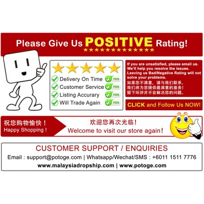 Electricity Saving Box (ESB) Product Features [C]