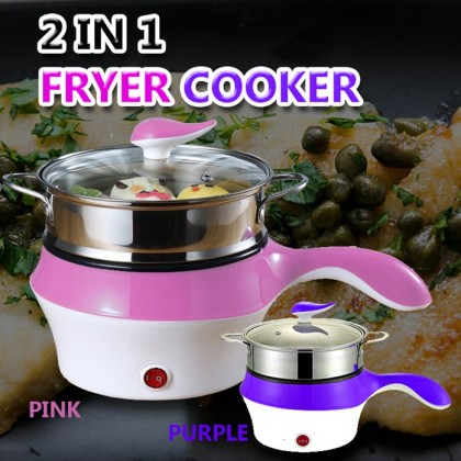 2 in 1 frying cooker