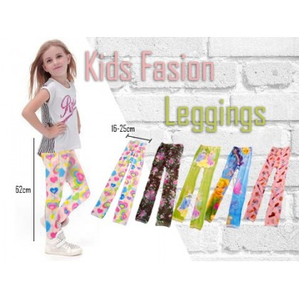 Kids Fashion Leggings