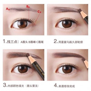 Japan Eyebrow Pencil ( MEISHOKU )