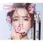Japan Eyebrow Pencil ( MEISHOKU )