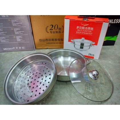 28cm multi function steaming soup pot