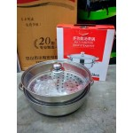 28cm multi function steaming soup pot