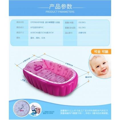 Inflatable Baby bath tub Free step PUMP
