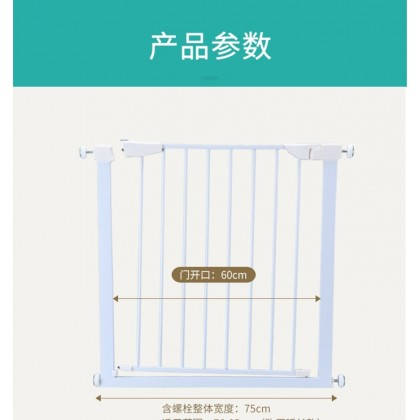 BABY AND KIDS SAFETY GATE 70 x 79cm