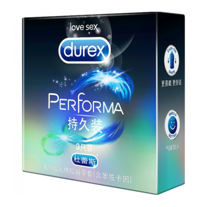 DUREX (Special Edition) Performa Extended Long Lasting Quality Pleasure Condoms 3 pcs