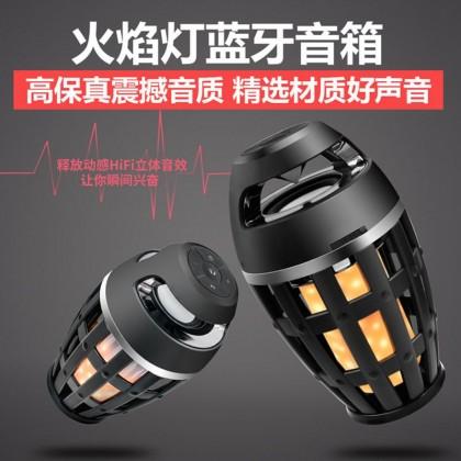 LED Flame Fire Light Portable Stereo Bass Bluetooth Wireless Speaker Lantern Waterproof IP65