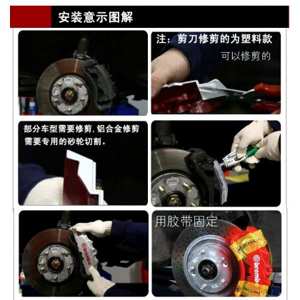 SPOON 3D High Quality Brake Caliper Cover 2pcs Set Accessories