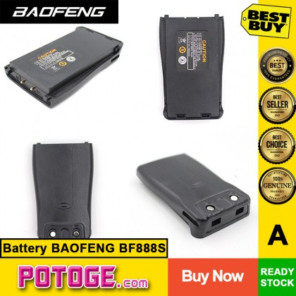 BAOFENG BF 888S Battery 1500mAh Battery Baofeng Walkie Talkie Radio BF888S 777S 666S 999S