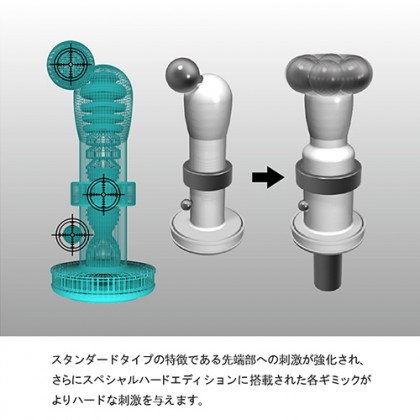 [D] TENGA Rolling Head Cup (Hard Edition)