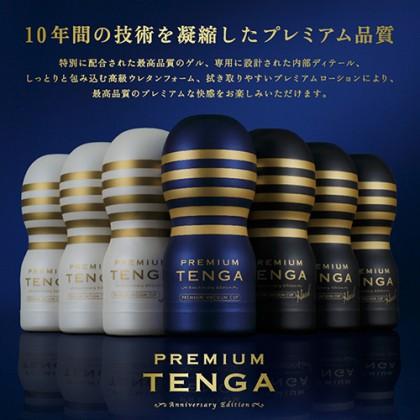 TENGA Premium Vacuum Cup (Standard Edition) [D]
