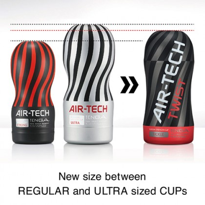 TENGA Air-Tech Twist Custom Strength Cup Ripple [D]