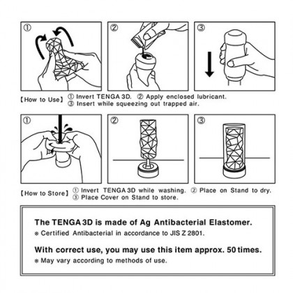 TENGA 3D-Pile [D]