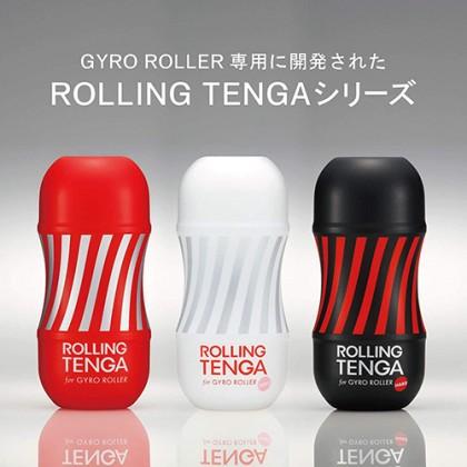 [D] TENGA Rolling Tenga (Soft)