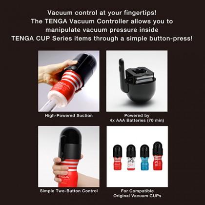 TENGA Bundle - Air-Tech Reuseable Vacuum CUP VC (Regular) + Vacuum Contoller [D]