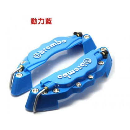 (Special Edition) BREMBO 3D High Quality Full Paint ABS Heat Resistance Brake Caliper Cover 2pcs Set