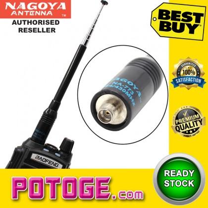 NAGOYA NA-773 [A] Dual Band Antenna For BAOFENG/KENWOOD Walkie Talkie SMA Female 15.6''