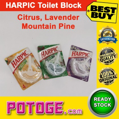 HARPIC SUPER ACTIVE BLOCK [A] Nature Fresh Citrus Mountain Pine Lavender Hygienic Hanging Toilet Block (38g)