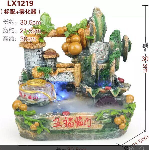 FENG SHUI HOME WATER FOUNTAIN FEATURE - MOUNTAIN LX1219 DECORATION