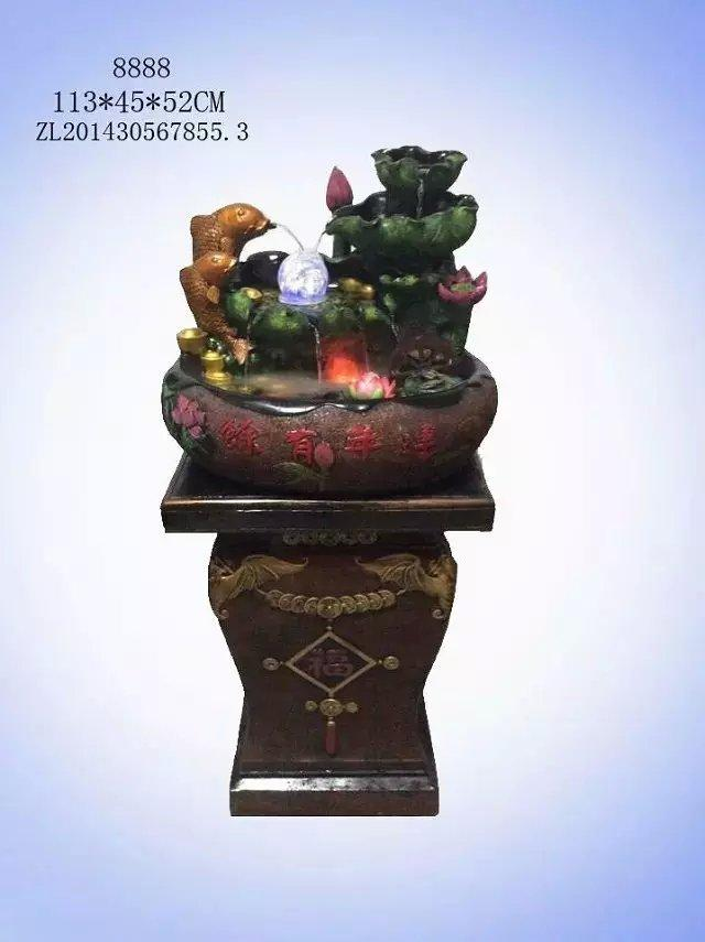 WATER FOUNTAIN - LX8888 FENG SHUI WATER FEATURE HOME DECO GIFT