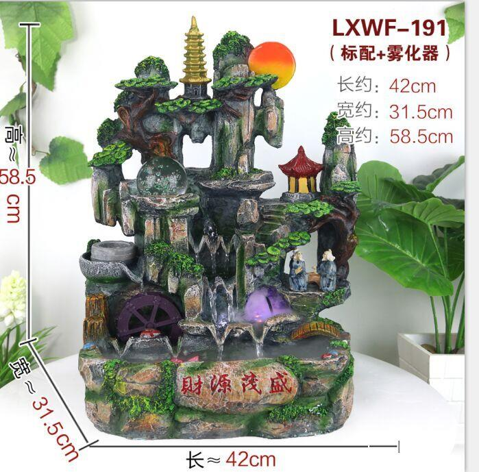 WATER FOUNTAIN - MOUNTAIN - LXWF-191  FENG SHUI WATER FEATURE HOME DECO