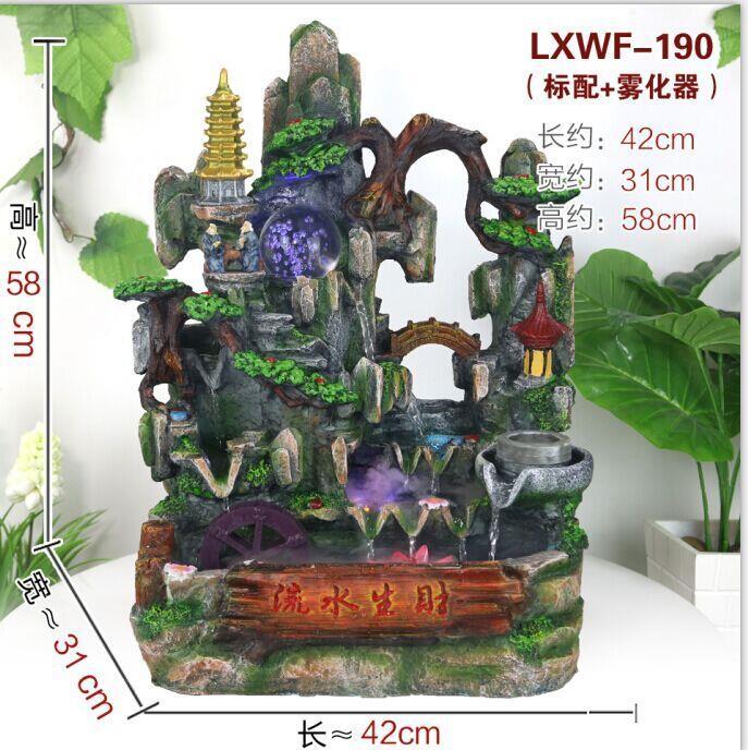 WATER FOUNTAIN - MOUNTAIN - LXWF-190  FENG SHUI WATER FEATURE HOME DECO