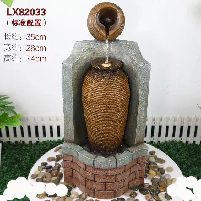 WATER FOUNTAIN - 82033 FENG SHUI WATER FEATURES FOUNTAINS