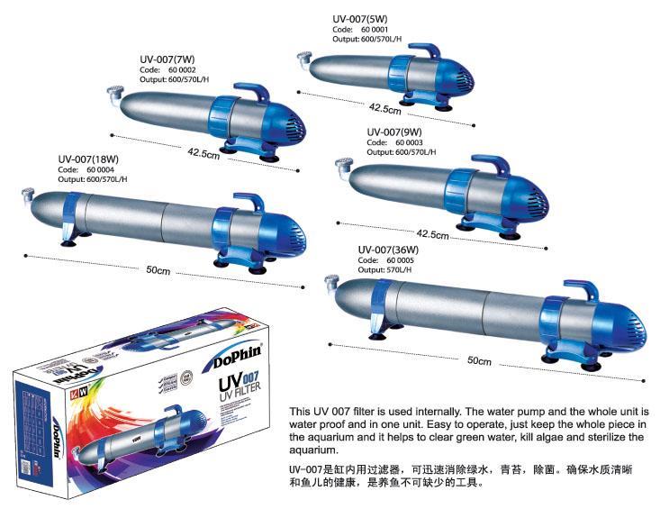 Dophin Uv Oo7 18 W Uv Light Uv Filter