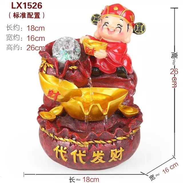 CHINESE FENG SHUI WATER FOUNTAIN - 1526 财神爷 - WEALTH GOD GIFT SET