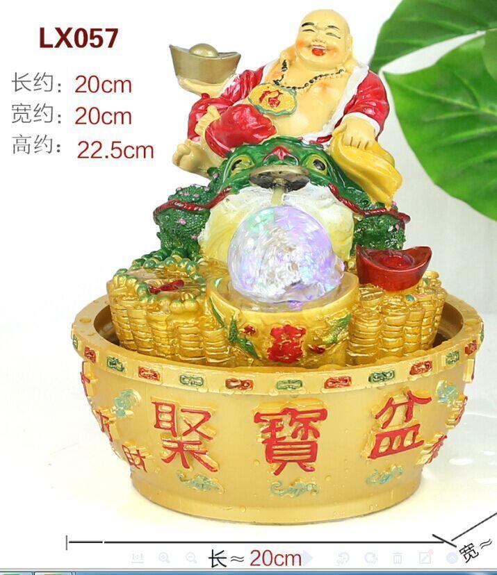 CHINESE FENG SHUI WATER FOUNTAIN - 057 LAUGHING BUDDHA GIFT SET