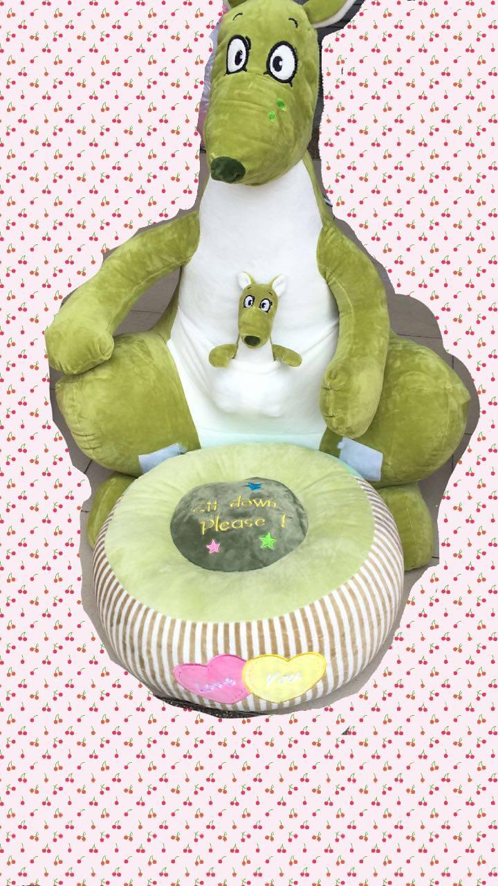 Cute Baby Cartoon Chair Cushion Home Decoration - Kangaroo