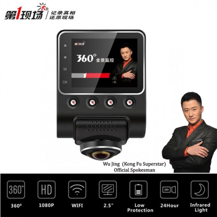 First Scene X60 WIFI 1080P HD 360 Full Angle Night Vision Car DVR Camera Video Recorder - Black