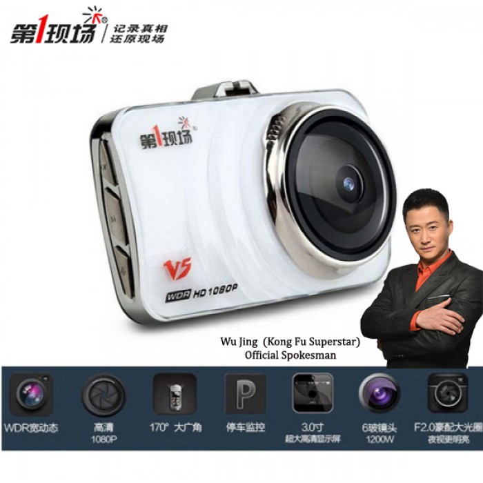 First Scene V5 3.0-inch IPS 1080P Full HD 40mm Lens 170 Wide-Angle WDR Car DVR Camera Video Recorder - White