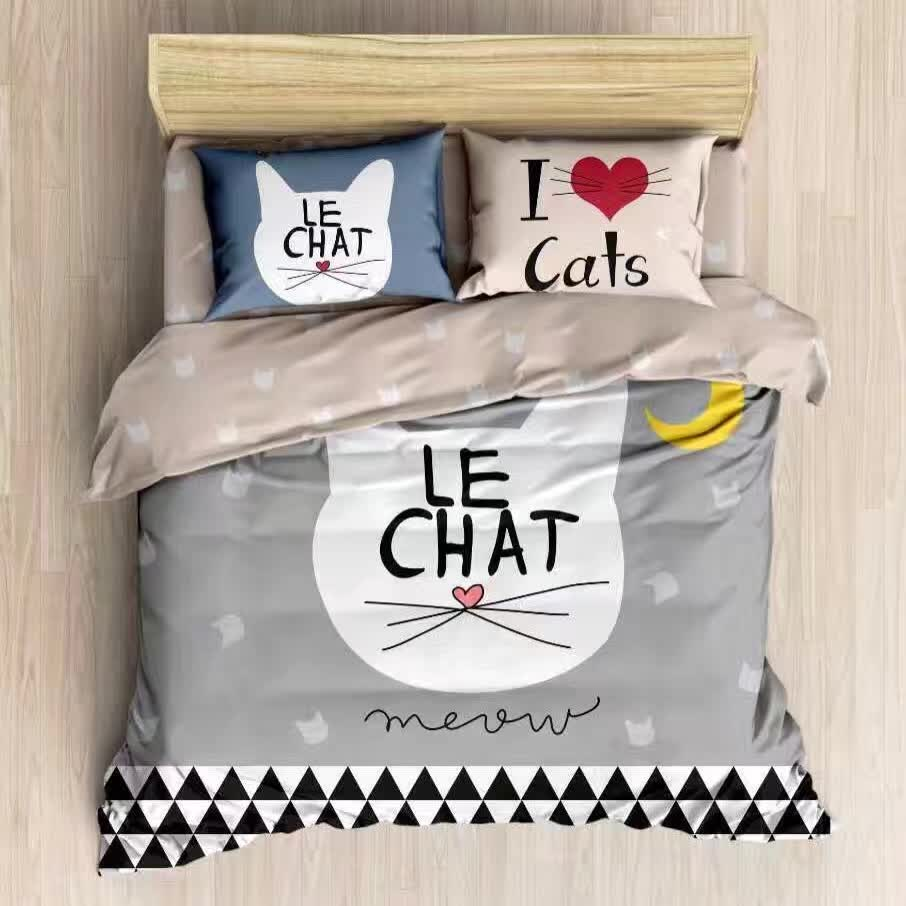 Le Chat 5 in 1 Set 1200TC I Love Cats Queen Size Bedding Bedsheet