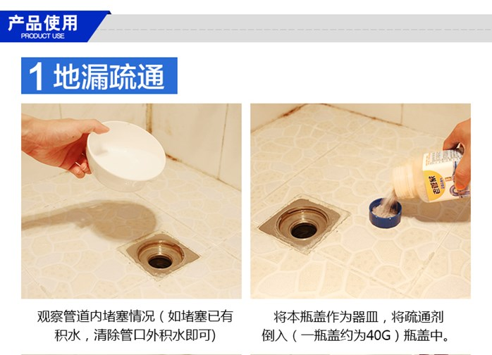 sink pipe blocked drainage cleaner