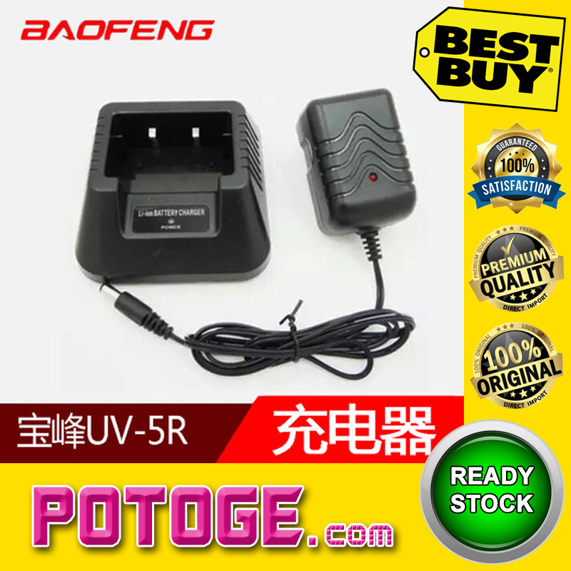 Charger Stand For BAOFENG UV5R/UV5RA/UV5RC/UV5RE Walkie Talkie Adapter Dock
